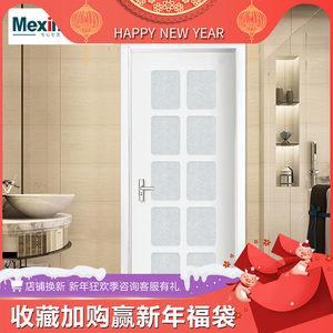 Mexin美心木门 简约实木复合卫生间门厨房门厨卫玻璃门室内<span class=H>套装门</span>