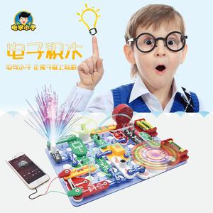 电学小子<span class=H>电子</span>积木2088拼 儿童益智力物理电路 科学实验拼装<span class=H>玩具</span>