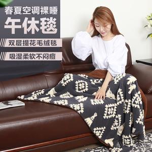 夏季午睡小毛毯羊羔绒加厚毯子空调毯沙发办公室<span class=H>毛巾被</span>盖腿飞机毯