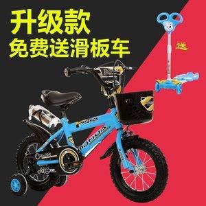 新款儿童<span class=H>自行车</span>12141618寸脚踏单车 男女宝宝小孩3-6-9岁童车