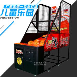 大型<span class=H>电玩</span>城 投币篮球机 投篮机游戏厅<span class=H>电子</span> 成人篮球机游戏机设备