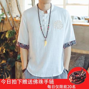 中国风夏男装亚麻短袖男唐装民族风青年刺绣<span class=H>汉服</span>古装宽松棉麻T恤