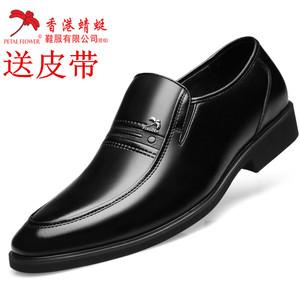 男士皮鞋<span class=H>男鞋</span>内增高真皮冬季商务休闲<span class=H>牛皮</span>圆头正装加绒中年爸爸鞋