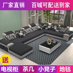布艺<span class=H>沙发</span>简约现代大户U型贵妃客厅家具组合可拆洗布<span class=H>沙发</span>成都包邮