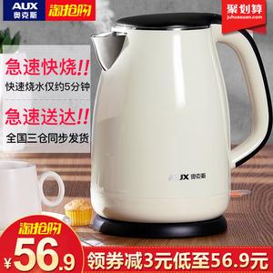 奥克斯电热烧水壶器煮家用全自动断电小保温一体烧大容量电壶泡茶