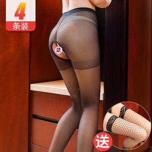 4双可撕 开档连体黑丝袜sm骚透视装激情制服套装情趣内衣服性感女