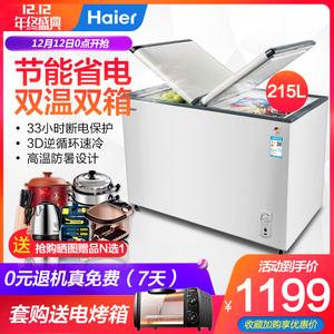 海尔冰柜双温小型<span class=H>冷柜</span>冷藏速冻柜家用商用Haier/海尔 FCD-215SEA