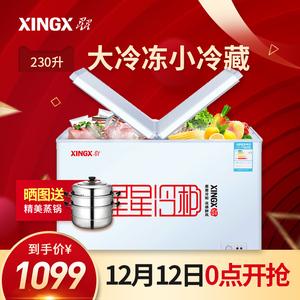 XINGX/星星 BCD-230HE冰柜<span class=H>冷柜</span>家用卧式双温冷藏冷冻柜小型电冰柜