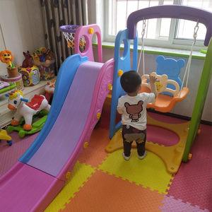 <span class=H>滑滑梯</span>秋千组合儿童室内家用幼儿园宝宝游乐场小型小孩多功能玩具