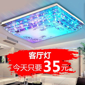 特价led吸顶灯简约现代客厅灯具<span class=H>水晶灯</span>长方形餐厅卧室大气遥控灯