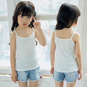 吊带发育期洋气纯白色童装圆领女童小朋友外穿宝宝无痕<span class=H>背心</span>内衣
