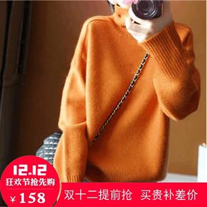 太爱!耀眼的一件橘色<span class=H>羊绒</span>毛衣!时尚保暖高领针织<span class=H>衫</span>秋冬新款<span class=H>女装</span>
