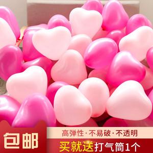 心形<span class=H>气球</span>装饰造型小的小号爱心粉色结婚婚房派对桃心布置生日空飘