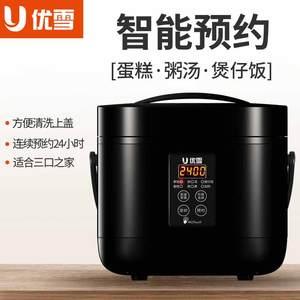 优雪 YX-3050B电饭煲智能3-4人预约定时黑色新款正品全自动电饭锅