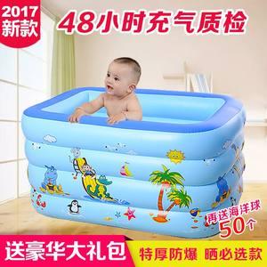 婴儿<span class=H>游泳</span><span class=H>池</span><span class=H>儿童</span>家用<span class=H>充气</span>加厚宝宝<span class=H>游泳</span>桶成人超大号戏水<span class=H>池</span>小孩浴盆