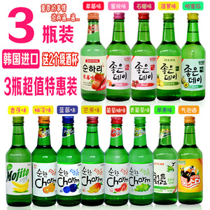 韩国进口果味<span class=H>烧酒</span><span class=H>清酒</span>超水好天好饮十三种味任选三瓶包邮赠两杯子