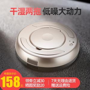 公众S1全自动家用一体智能超薄清洁吸尘器