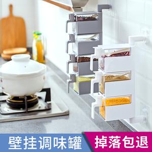 调料盒套装厨房<span class=H>用品</span>盐罐壁挂免打孔家用调味罐佐料瓶组合装收纳盒