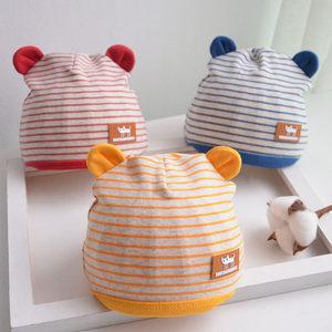 0-3个月新生儿<span class=H>帽子</span>春秋季单层纯棉婴儿胎帽条纹男女童初生宝宝