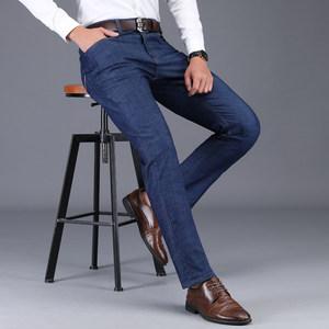 新款牛仔裤男夏季薄款宽松直筒长<span class=H>裤子</span>男韩版潮流弹力大码商务休闲
