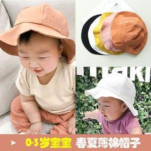 婴儿帽子夏女宝宝遮阳帽男0-3-6-12个月新生幼儿童防晒渔夫<span class=H>太阳帽</span>