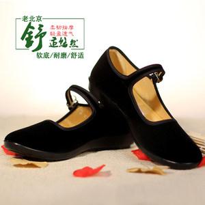 初羡经典老北京<span class=H>布鞋</span>女黑色工作平跟防滑黑一代中老年广场舞妈妈鞋