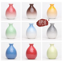 Yixing Ceramic Wine Bottle 1 Kind of Fruit Wine and Liquor Liquor Flask Spray Glaze Wine Tank Household Pit Coloured Glaze Empty Bottle 500ML
