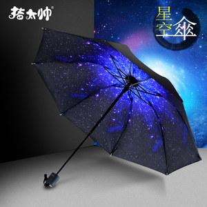 雨伞折叠女遇水开花晴雨两用小清新黑胶遮阳伞商务伞防晒太阳伞男