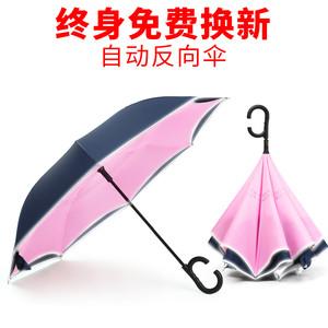 全自动开收雨伞女双层免持式大号长柄伞男晴雨两用<span class=H>折叠</span>汽车反向伞