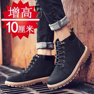 冬季内增高男鞋10CM马丁鞋运动休闲增高男靴内增高鞋8cm高帮板鞋