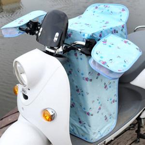 电瓶车挡风被电动摩托车遮阳罩夏季挡风被遮阳防�鸱浪�<span class=H>护膝</span>挡风罩