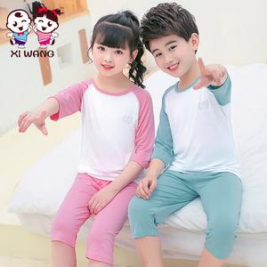儿童莫代尔家居服夏季薄款小孩女童男童<span class=H>睡衣</span>套装纯棉空调衣中长袖
