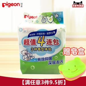 【满3件9.5折赠皂盒1个】Pigeon/贝亲婴儿<span class=H>洗衣皂</span>120克PL196四块