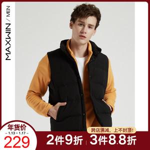 maxwin马威时尚<span class=H>男装</span>2018秋冬新款男式休闲保暖羽绒<span class=H>背心</span>174117202