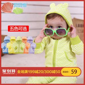 贝贝怡童装男女童外套春秋休闲长袖保暖宝宝开衫婴儿上衣143S039