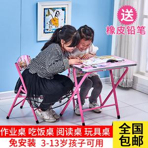 儿童折叠写字桌便携式可升降学习桌幼儿园<span class=H>书桌</span>家用课桌