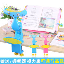 Antimyopic Sitting Posture Corrector for Children Learning to Readjust Posture and Write with Eye Protector