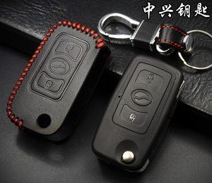 新款高档真皮钥匙包中兴领主高配 18款领主GX3C3威虎G3TUV小老虎7