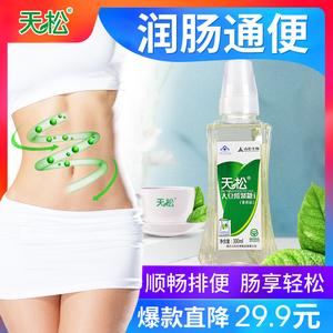 【19年产】天松大豆低聚糖300ml*1瓶非低聚果糖肠道益生元送父母