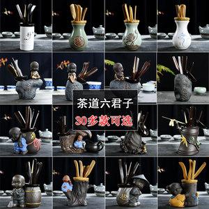 黑檀木茶道六君子套装功夫茶具配件陶瓷竹制组合茶艺摆件实木茶夹