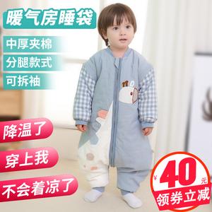 宝宝纯棉加厚<span class=H>睡袋</span> 秋冬中大儿童婴儿新生儿加厚防踢被 可拆袖保暖