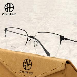 手造时尚眼镜框男近视眼镜架女可配度数配近视眼睛半框复古个性