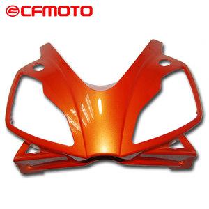 CFMOTO春风<span class=H>摩托车</span>配件CF150-2C夜猫前大<span class=H>灯罩</span>前面板头罩塑料<span class=H>外壳</span>