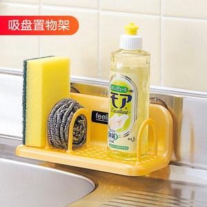 日本进口厨房置物架收纳塑料浴室吸盘水槽沥水架百洁布海绵架托架