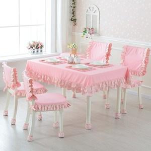 茶几餐桌布椅套椅垫花边椅套装圆桌靠背<span class=H>布艺</span><span class=H>居家</span>台布