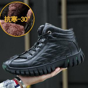 后街 骆驼棉<span class=H>鞋</span>男<span class=H>鞋</span>冬季保暖加绒真皮高帮休闲皮<span class=H>鞋</span>户外运动<span class=H>雪地</span>靴