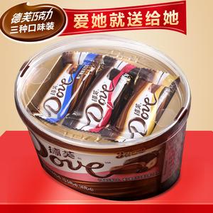 德芙巧克力什锦丝滑牛奶黑巧克力碗装<span class=H>盒装</span>结婚庆喜<span class=H>糖果</span>礼物批发