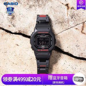 casio卡西欧<span class=H>手表</span>男 G-SHOCK时尚方盘运动防水太阳能男表GW-B5600