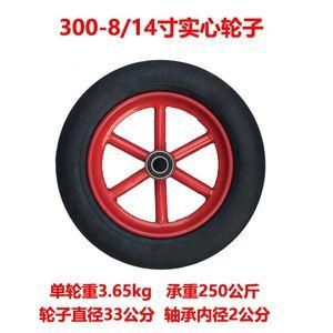 14寸免充气轮实心轮胎橡胶轮胎手推车老虎车轮3.00-8防爆防扎轮