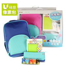 Stubborn Stationery Set, Puzzling Book Bag, Stationery Box, Pencil Bag, Mobile Bag, Pupils Shoulder Bag Powder/Blue